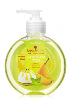 Caramel Pear Liquid Hand Wash