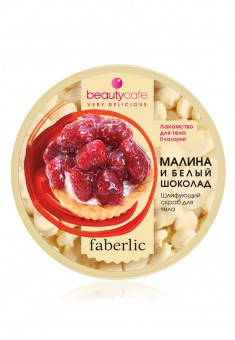 Raspberry  White Chocolate Polishing Body Scrub