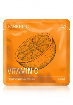 Energy Face Mask with Vitamin C