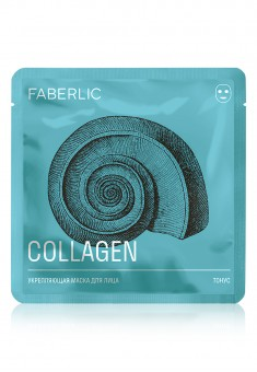 Tone Face Mask with Collagen