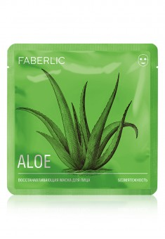 Serenity Face Mask with Aloe