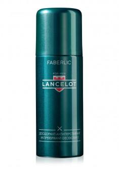 Lancelot Antiperspirant Deodorant