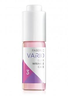 Wrinkle Care Face Elixir