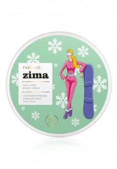 ZIMA UltraNourishing Face Hands and Body Cream