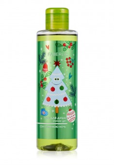 Winter Dream Shower Gel I LOVE WINTER