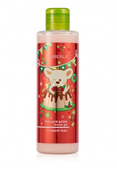 Shower Gel Sweet miracle I LOVE WINTER