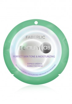 Perfect Skin Tone  Moisturizing Express Green O2 Bubble Face Mask