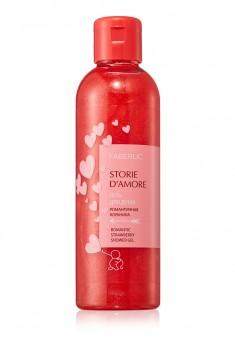 Romantic Strawberry Shower Gel