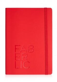 Ежедневник Faberlic 2020