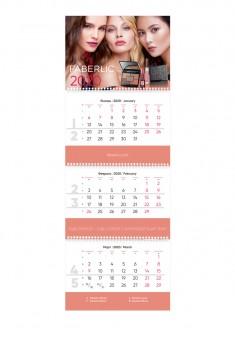 Quarterly Wall Calendar