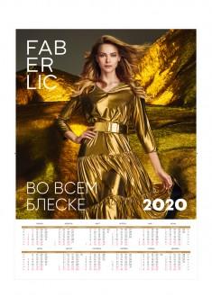 Wall Poster Calendar A1