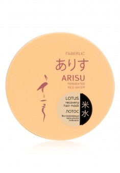 Lotus Recovery Hair Mask for all hair types Arisu