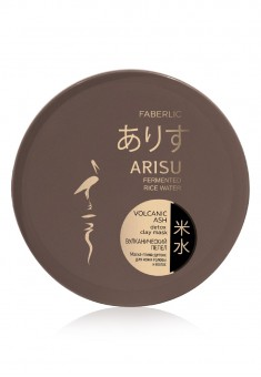 Volcanic Ash Detox Clay Mask for Hair and Scalp Arisu