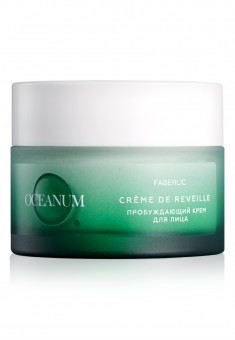 Awakening Face Cream