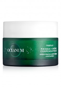 Nourishment Face Cream Mask