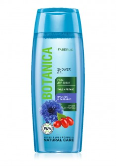 Botanica Relax  Care Shower Gel