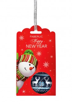 Носки из шерсти в новогодней упаковке Олени синие