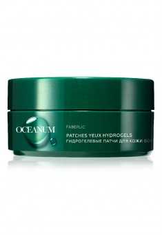 Oceanum Hydrogel Eye Patches