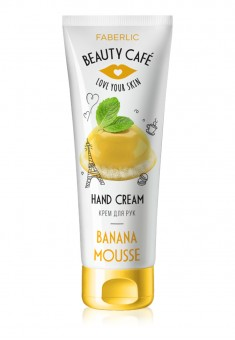 Banana Mousse Hand Cream