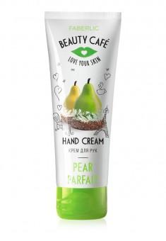 Питательный крем для рук Грушевое парфе Beauty Cafe
