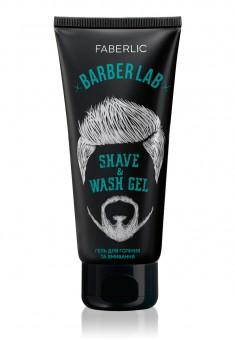 Гель для гоління та вмивання серії Barber Lab