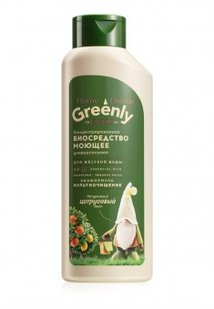 Home Gnome Greenly Universal Concentrated Bio Cleaner Citrus Mix