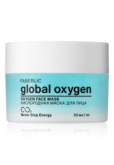 Global Oxygen Oxygen Face Mask