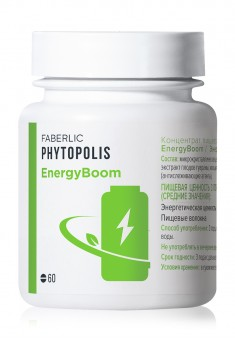 Διατροφικό συμπύκνωμα συμπιεσμένο EnergyBoom