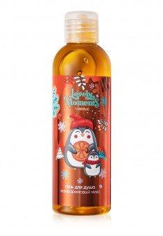 Lovely Moments Tangerine Mix Shower Gel