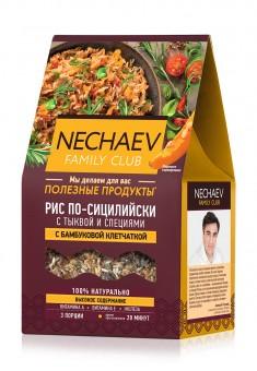 Sitsiiliapärane riis kõrvitsa ja vürtsidega