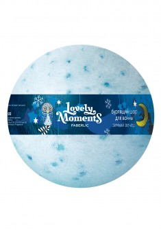 Lovely Moments Bath Bomb Winter Night