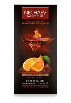 Honey Dark Chocolate with orange ginger and lucuma