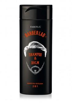 2in1 Shampoo  Balm