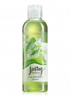 Spring Beauty Lily of the Valley Shower Gel