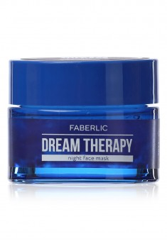 Dream Therapy Night Face Mask