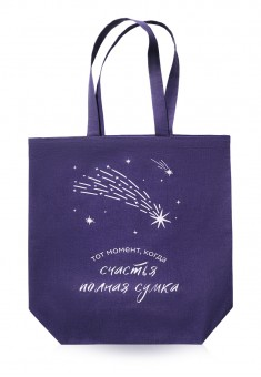 Lovely Moments Shopper Bag purple