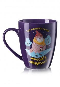 Cozy Moments Mug purple