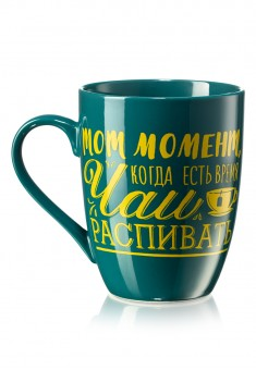 Cozy Moments Mug green