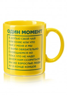Cozy Moments Mug yellow