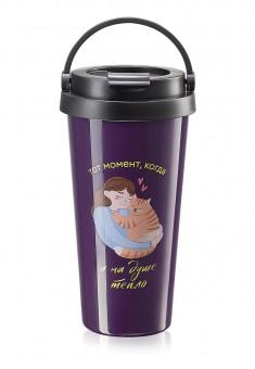 Cozy Moments Travel Mug purple