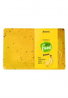 SuperFood Banana Handmade Soap Bar