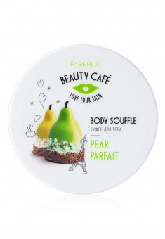 Суфле для тела Грушевое парфе Beauty Cafe