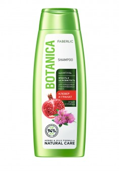 Botanica Brightness  Silkiness Hair Shampoo 400 ml