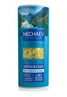 Vähendatud naatriumisisaldusega õige sool  Norra sool kalaroogade jaoks