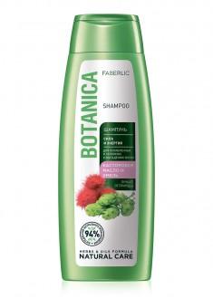 StrengthEnergy Shampoo 400 ml